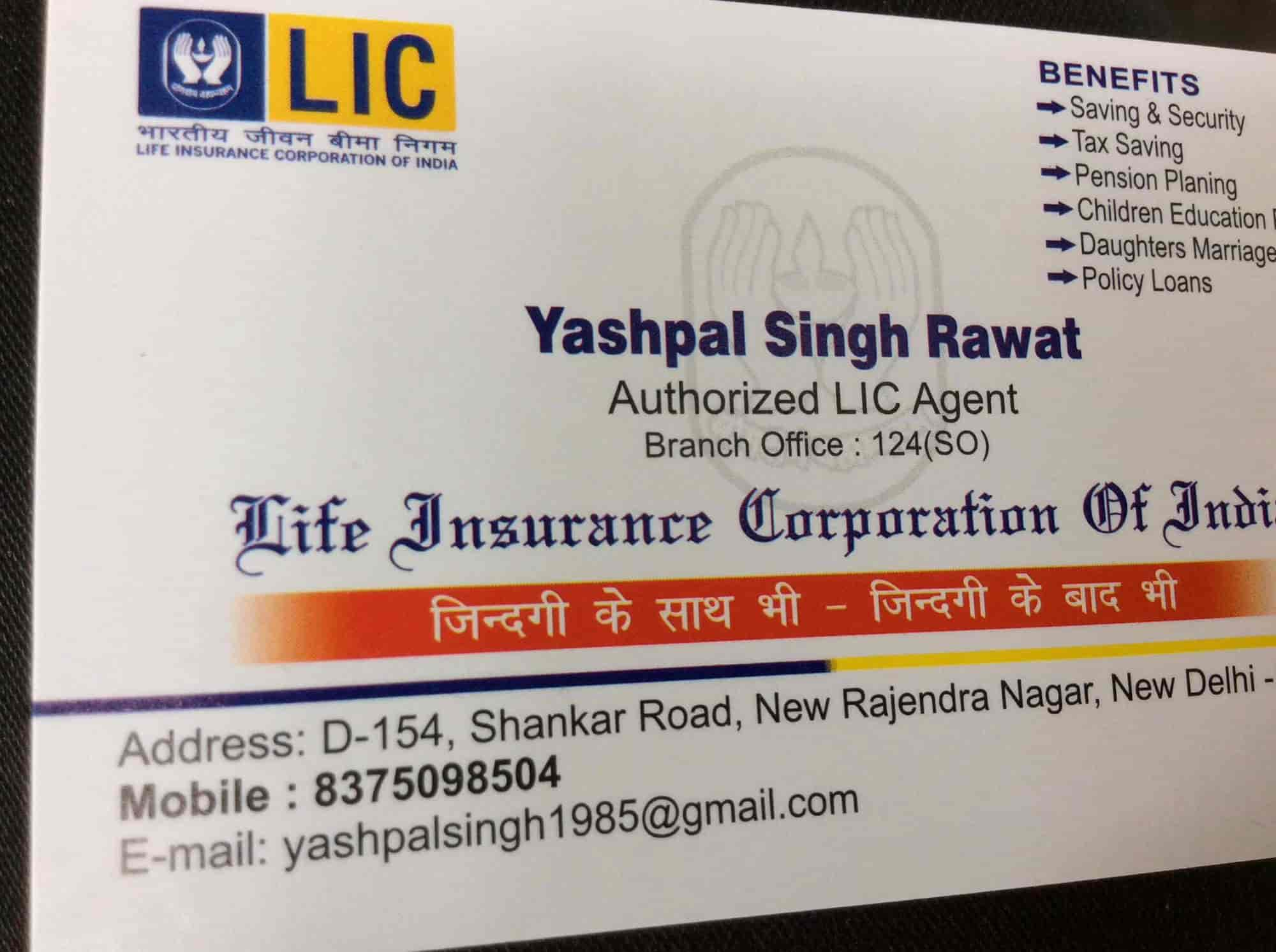 Lic agent yashpal singh rawat photos dilshad garden delhi visiting card lic agent yashpal singh rawat photos dilshad garden delhi car colourmoves