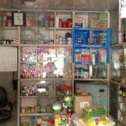 Life Medline, Mahipalpur Extension - Chemists in Delhi