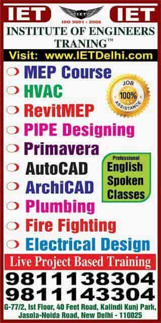 Institute Of Engineers Training, Jasola Vihar - AUTOCAD