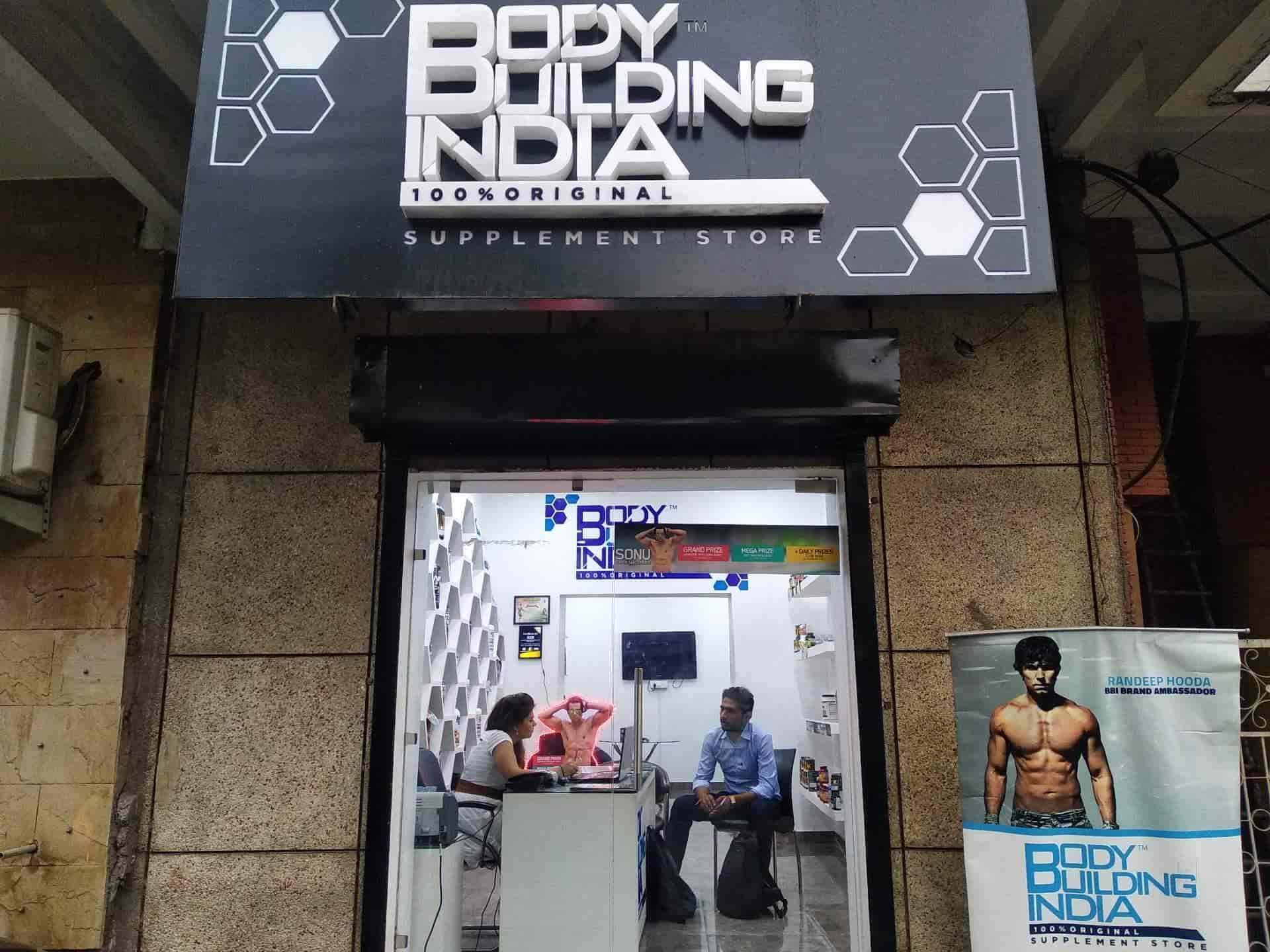 Bodybuilding India Supplements Karol Bagh, Karol Bagh - Gyms