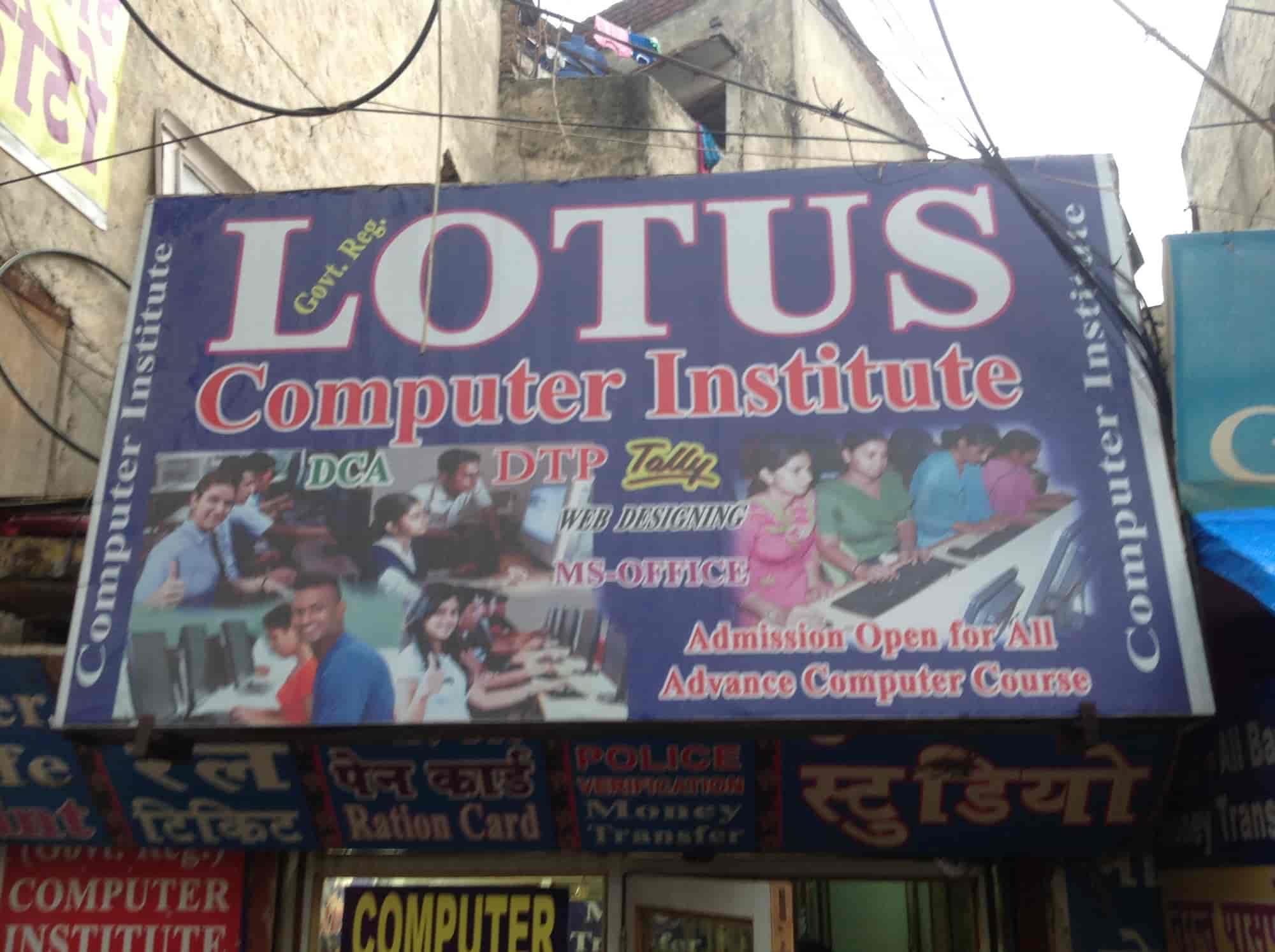 Lotus Computer Institute Photos, Mahipalpur, Delhi- Pictures