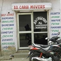 B D Cargo Movers, Opp Maruti Gate No 2 - Transporters in Gurgaon