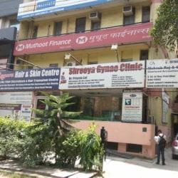 Dr  Priyata Lal (Shreeya Gynae Clinic) - Gynaecologist