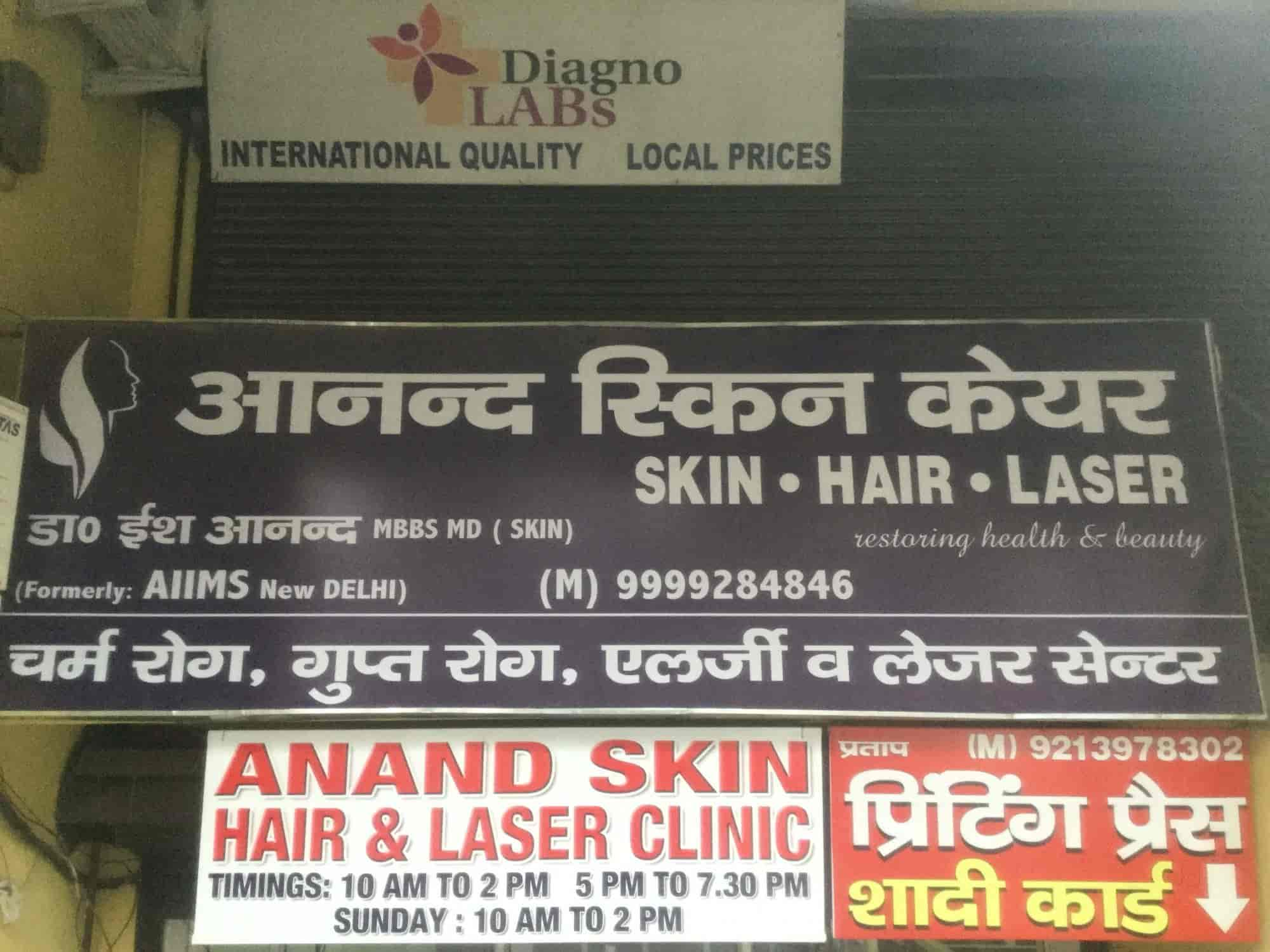 Anand Skin Care - Skin Care Clinics - Book Appointment