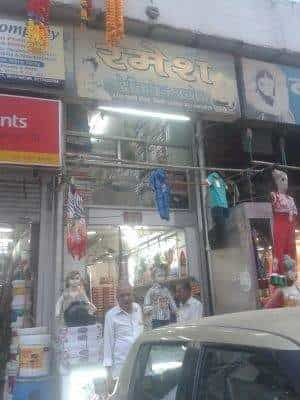 Top Choice Garments, Sadar Bazar - Readymade Garment