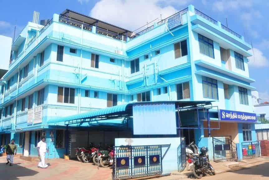 Exterior Senthil Hospital Photos Devakottai Hospitals
