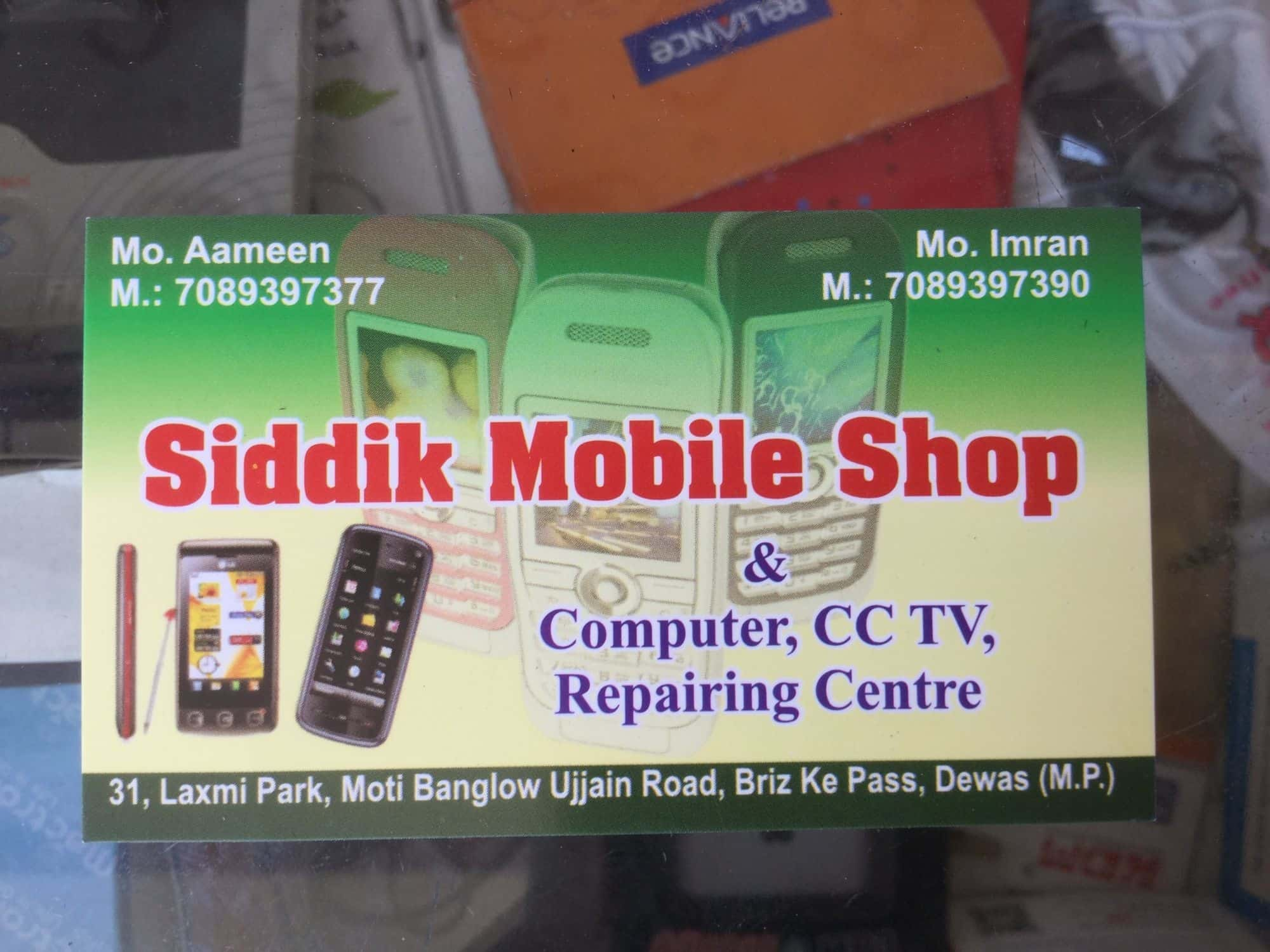 Siddik Mobile Shop Photos Dewas Pictures Images Gallery Justdial