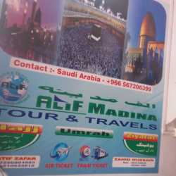 Alif Madina Tour And Travel, Wasseypur - Car Hire in Dhanbad