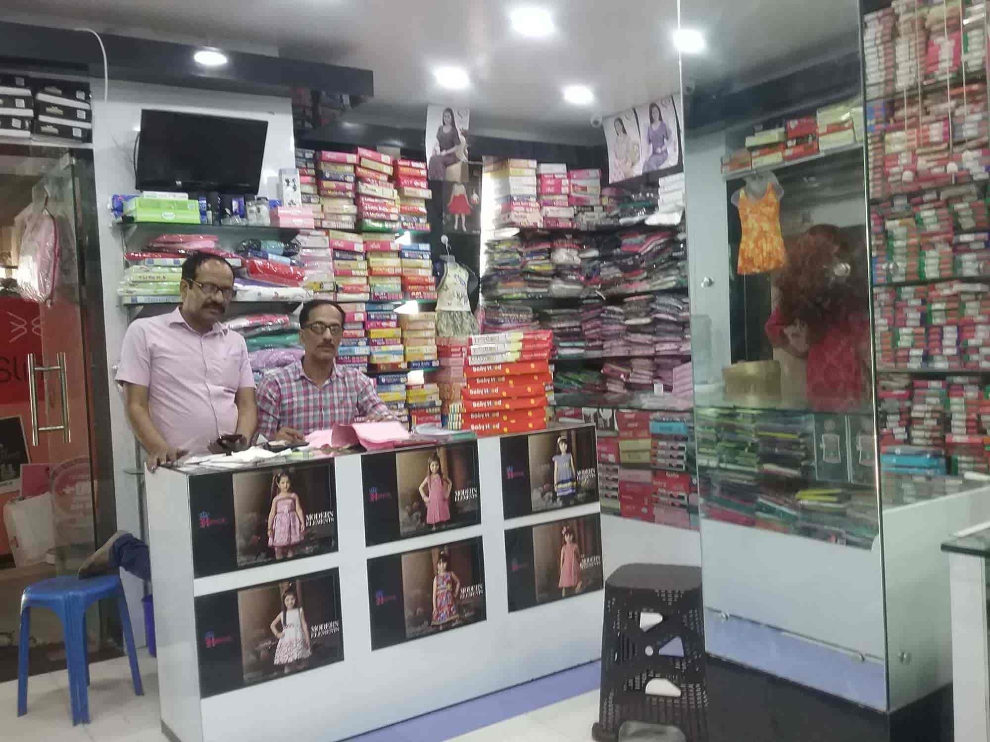Pushpa Garments s Saraidhela Dhanbad &
