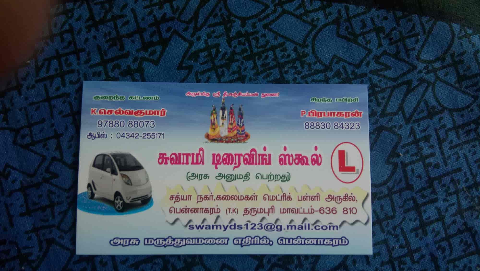 Swamy Driving School Photos, Pennagaram, Dharmapuri- Pictures ...