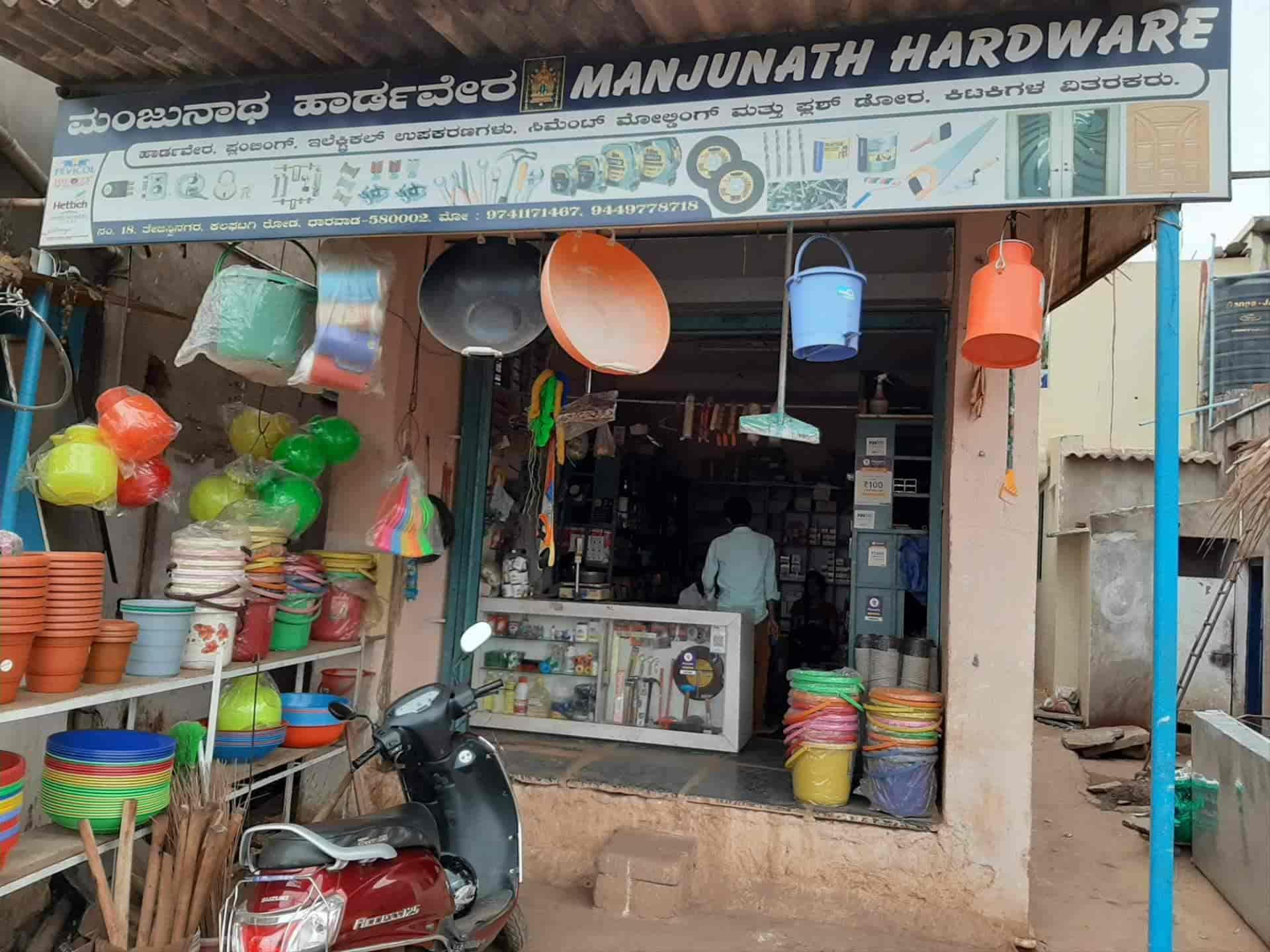 Manjunath Hardware, Tejaswinagar - Hardware Shops in Dharwad