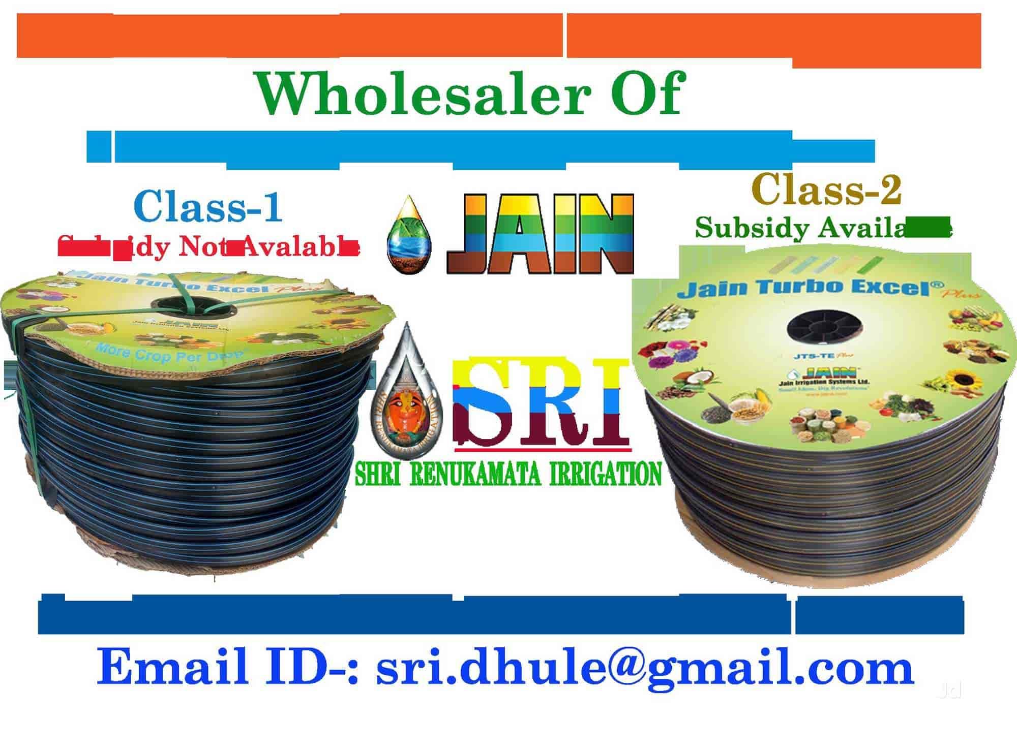 Jain Drip Irrigation System & PVC Pipe Ltd, Near Cotton