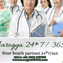 Aarogya247365 com, Old - Pathology Labs in Dhule - Justdial