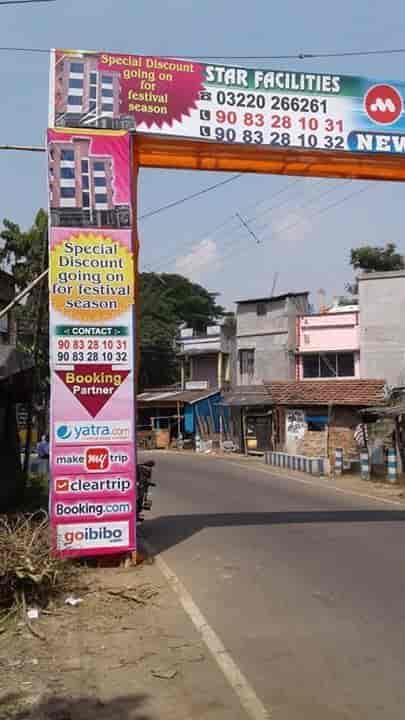 Hotel Mamoni Group, Near Amarabati Park - Hotels in Digha