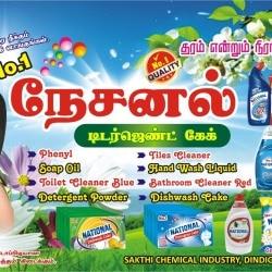 National Detergent Soap, Vellodu - Detergent Dealers in