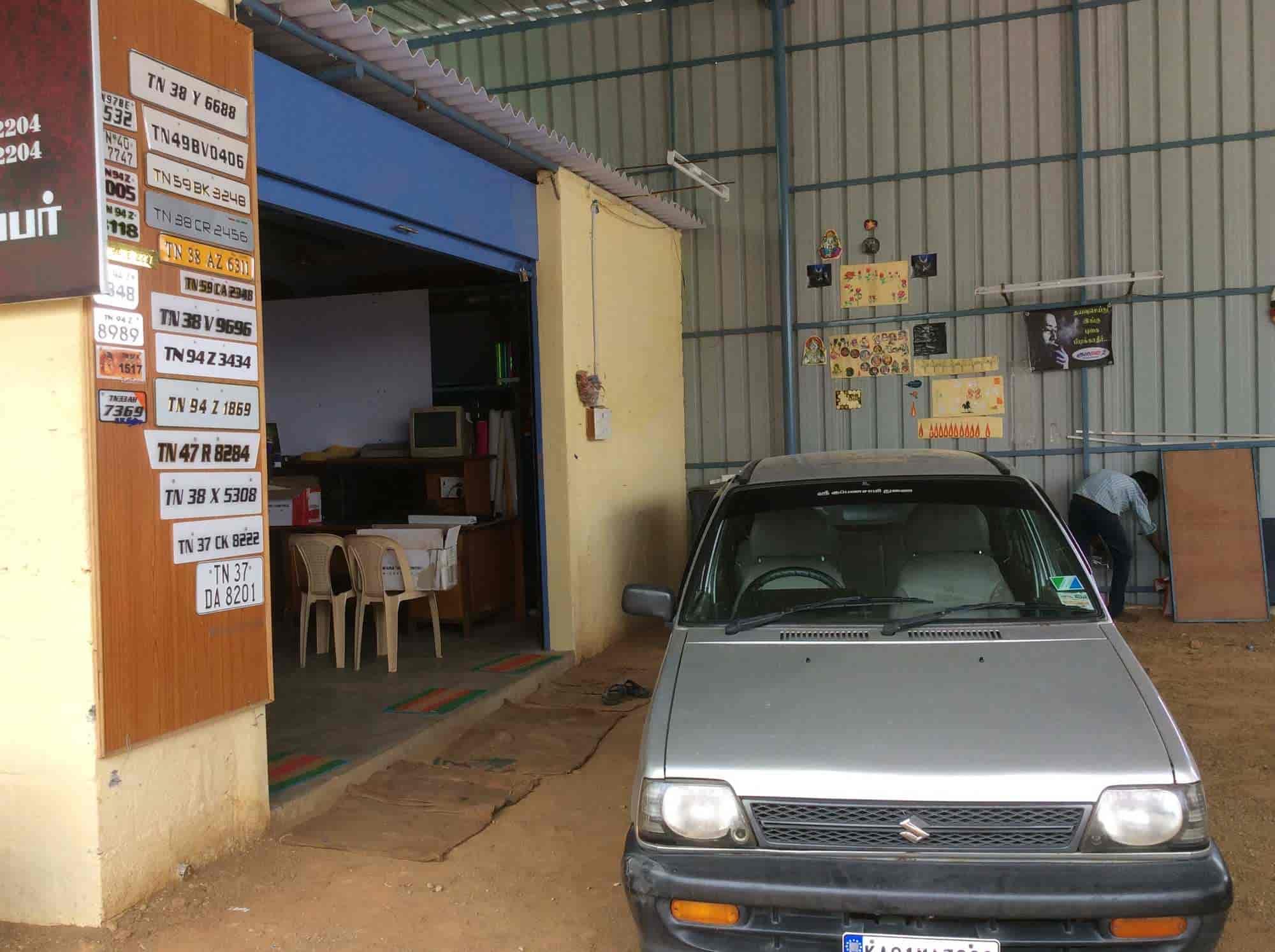 Kumaran arts stickers oddanchatram flex banner dealers in dindigul justdial
