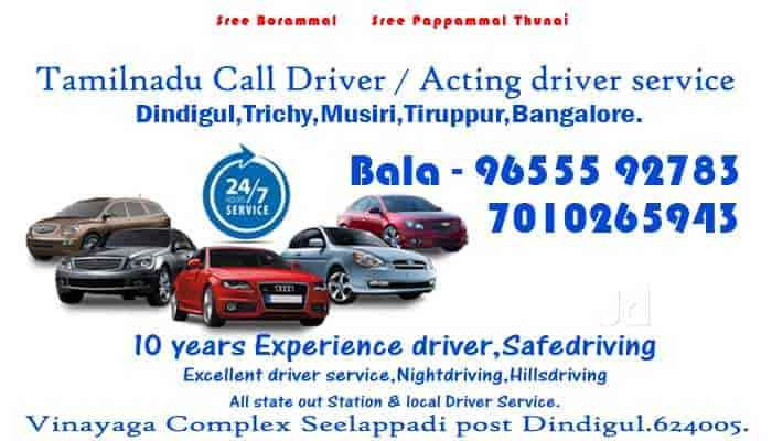 Tamilnadu Call Drivers & Acting Drivers Service, Dindigul Ho