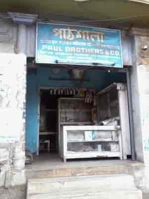 Pathshala, Durgapur Railway Station - Book Shops in durgapur