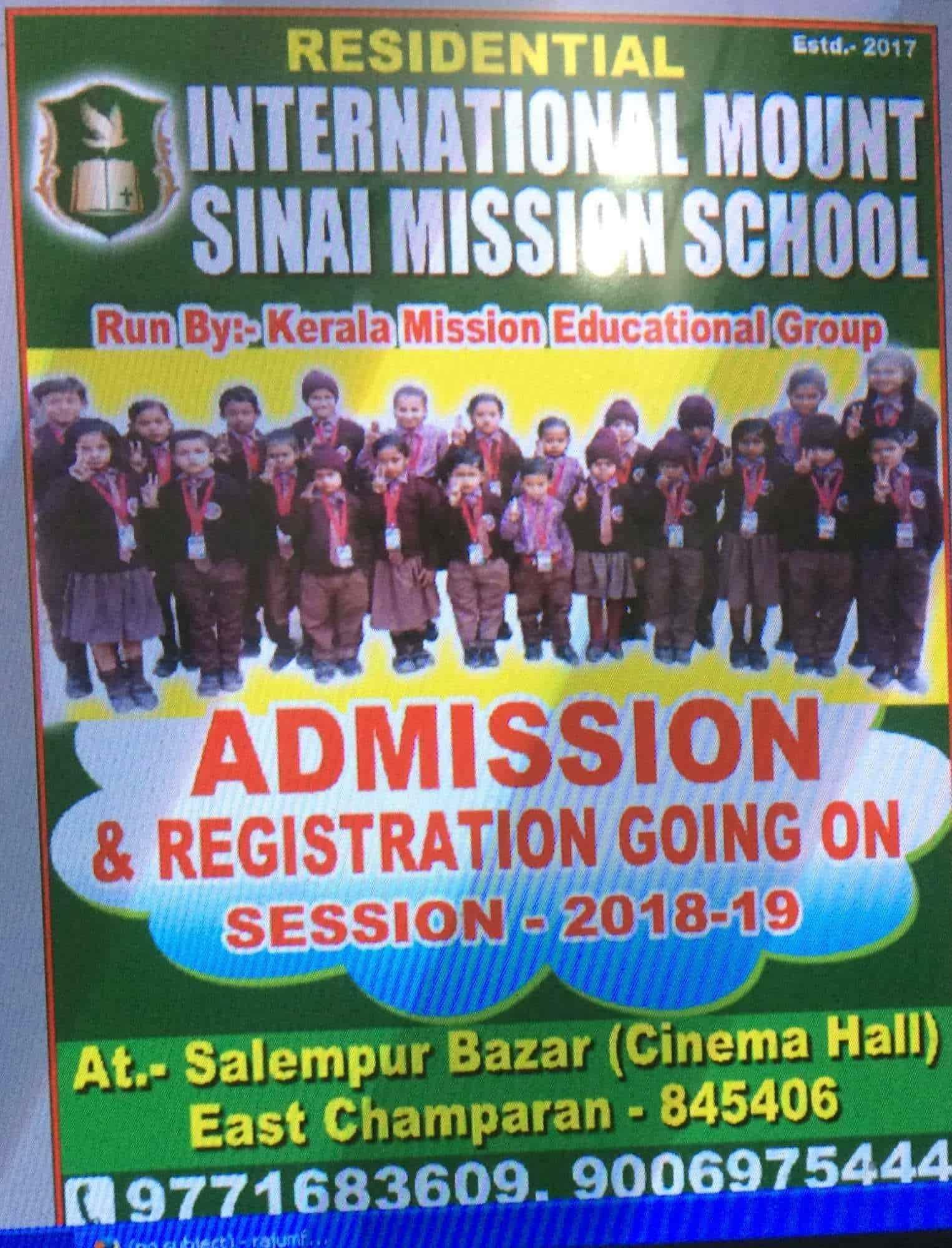 International Mount Sinai Mission School Reviews, Salempur