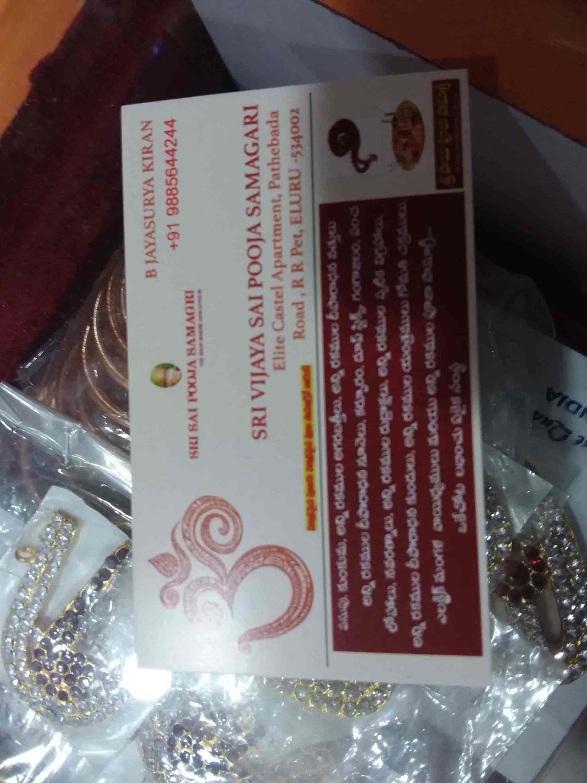 Sri Sai Puja Samagri Photos, RR Peta, Eluru- Pictures & Images
