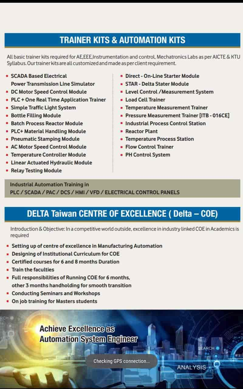 IPCS Automation, Ernakulam - Computer Training Institutes in