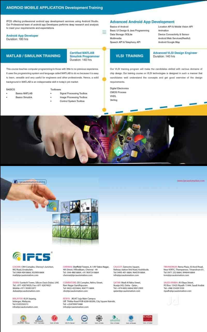 IPCS Automation, Ernakulam - Computer Training Institutes in