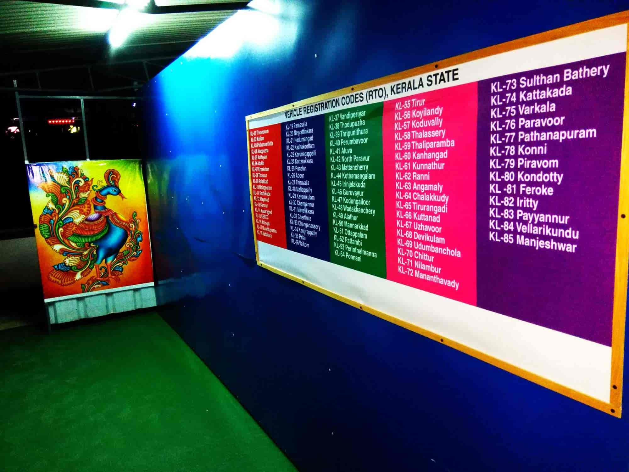 SN Driving School, Thammanam - Motor Training Schools in