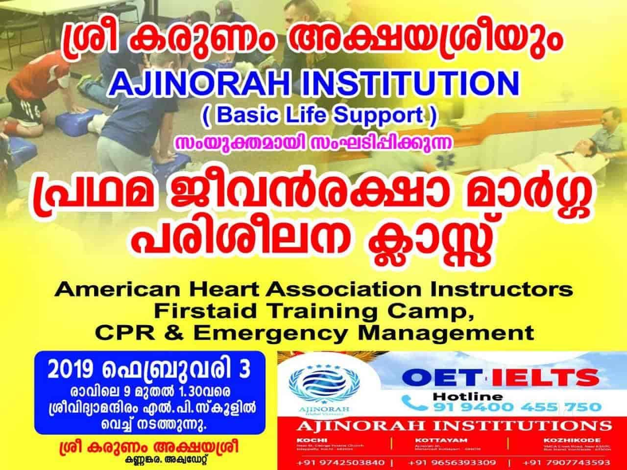 Ajinorah Institutions, Edapally - Institutes For