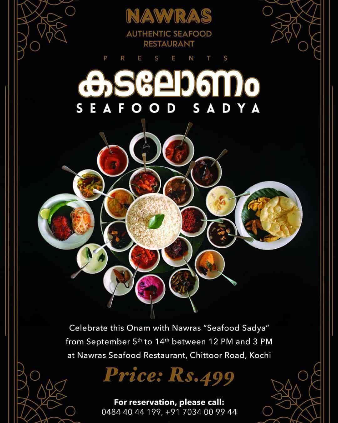 Nawras Authentic Seafood Restaurant, Ernakulam College