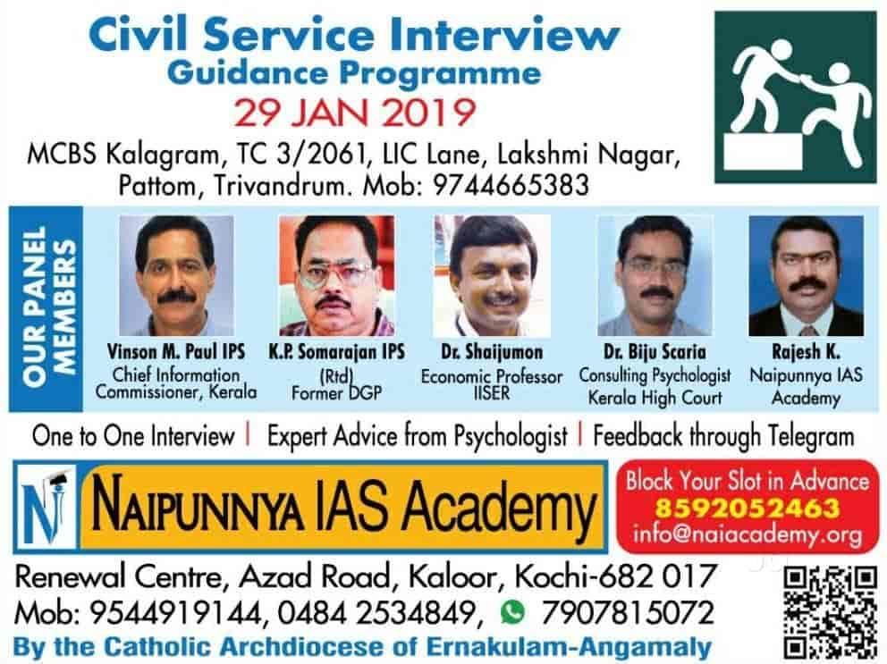 Naipunnya Academy, Kaloor - Tutorials in Ernakulam - Justdial