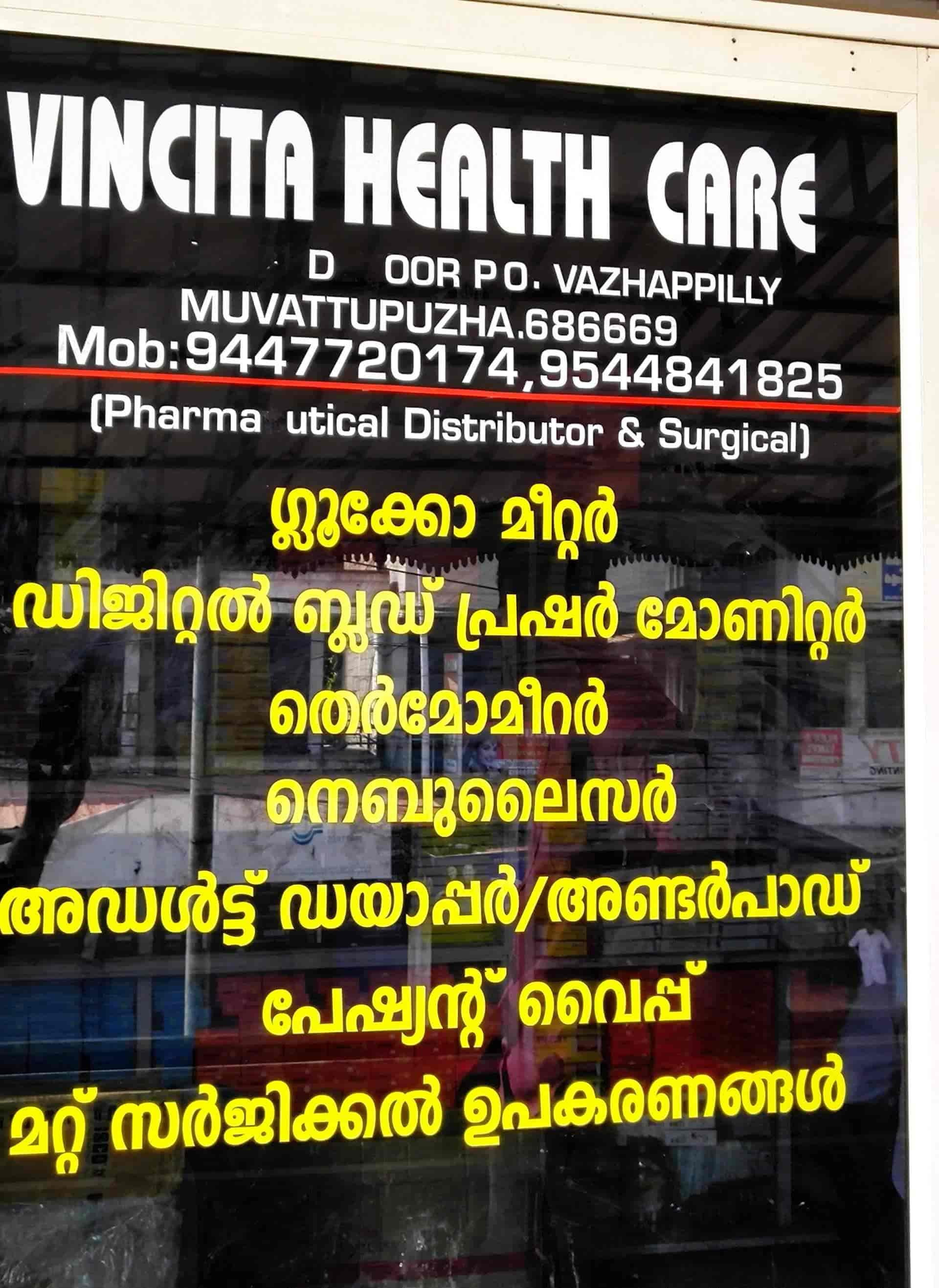 Vincita Health Care, Muvattupuzha Market - Folding Wheel