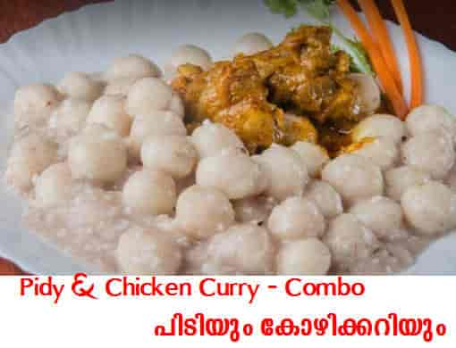 My Food Junction Photos Palarivattom Ernakulam Pictures Images