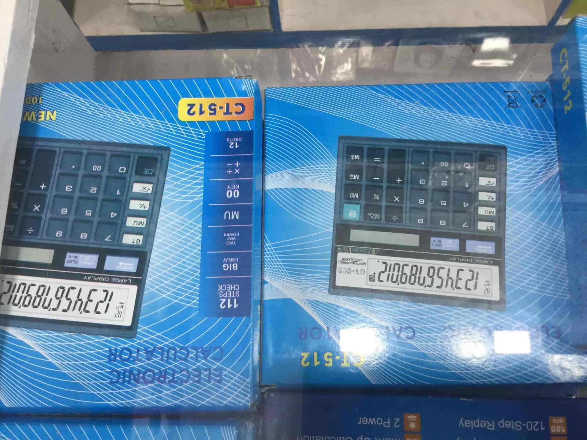 Binu Electronics Pallimukku Electronic Goods Showrooms In Fish Caller Circuit Ernakulam Justdial