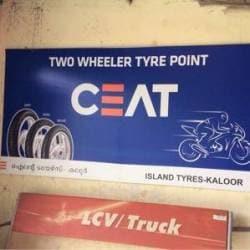 Island Tyres, Kaloor - Tyre Dealers-JK in Ernakulam - Justdial