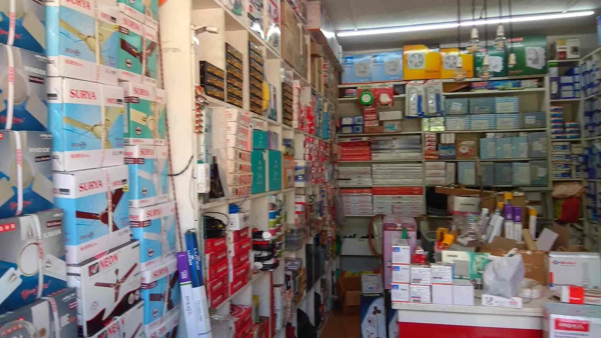 Kba Traders, Vennala - Electrical Shops in Ernakulam - Justdial
