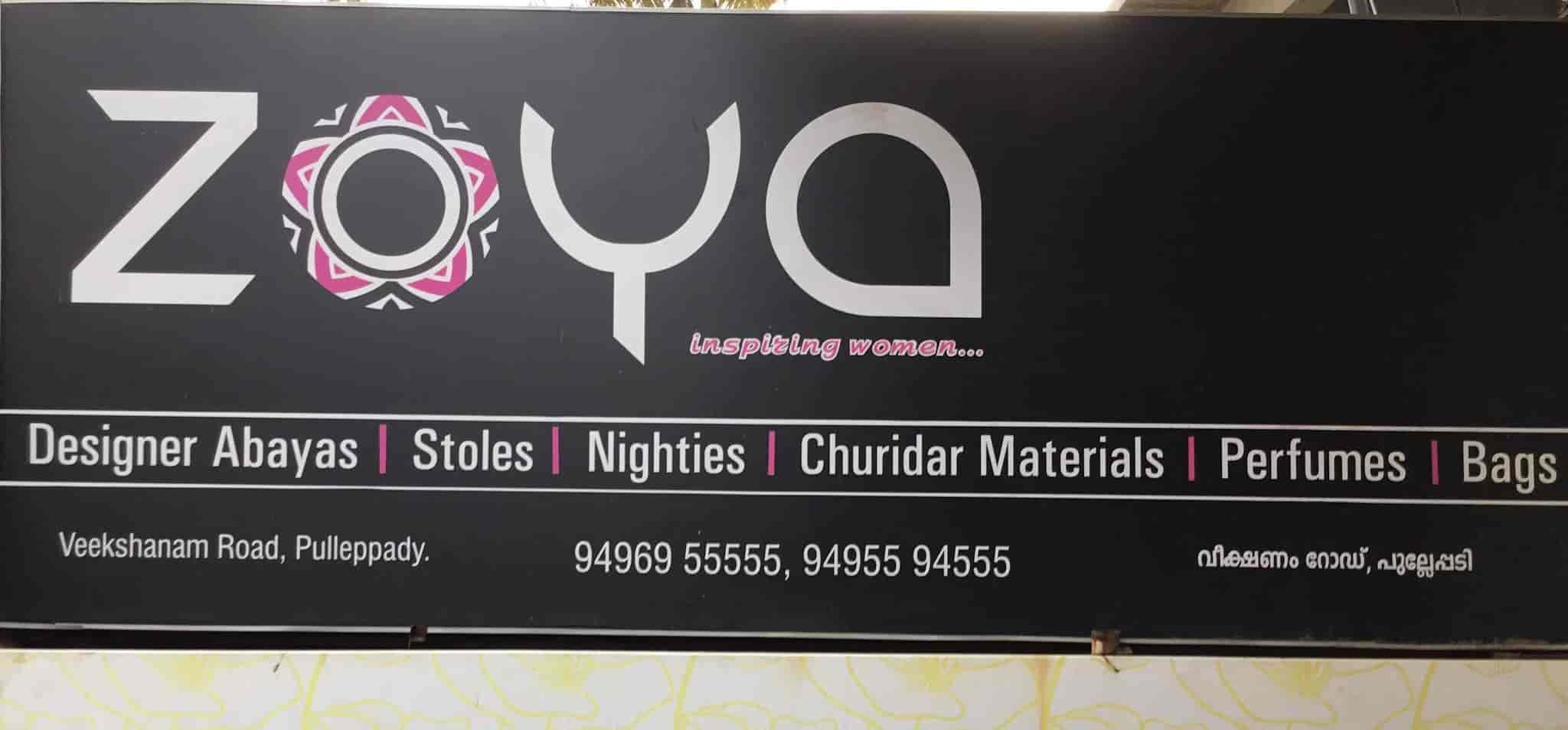 Zoya Boutique, Pullepady - Readymade Garment Retailers in