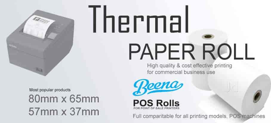 Beena POS Rolls, Perumbavoor - Thermal Paper Roll