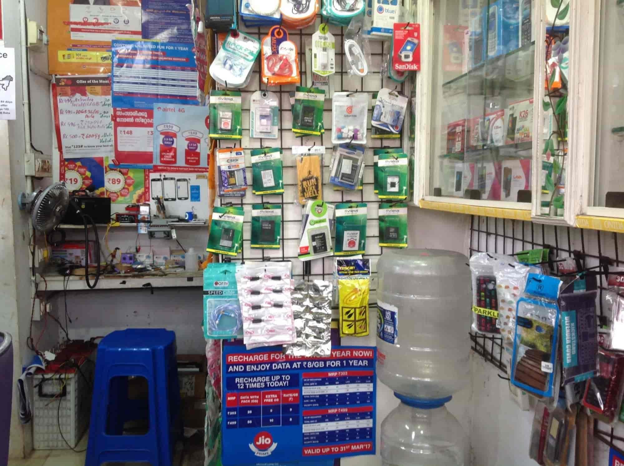 Mytel Mobile Shoppe, Kalamassery - Mobile Phone Dealers in Ernakulam