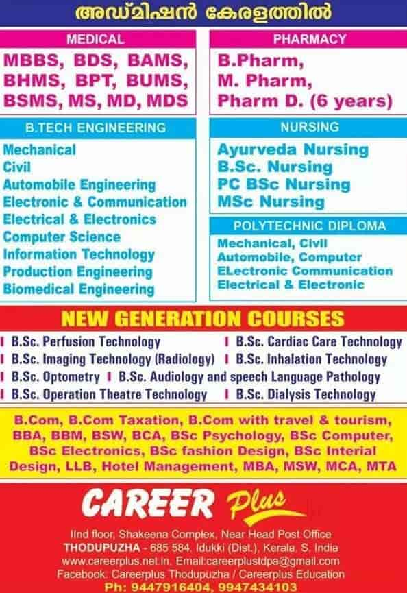 Career Plus, Muvattupuzha - Colleges For BSc In Forensic