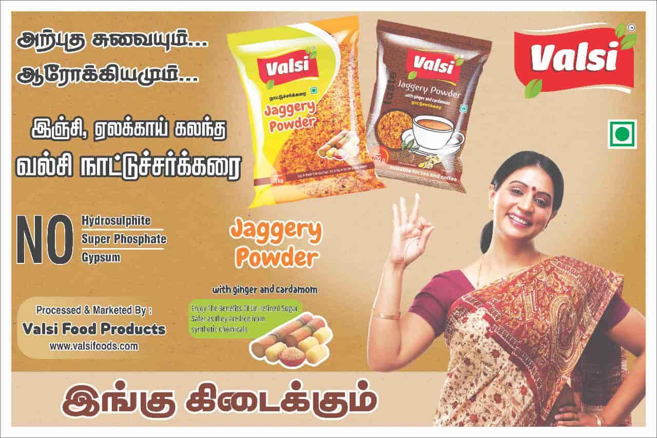 Vulsy Food Photos, Kavindapadi, Erode- Pictures & Images