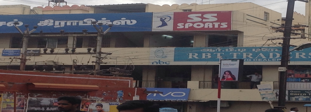 S s sports erode collectorate sports goods dealers in erode s s sports solutioingenieria Images