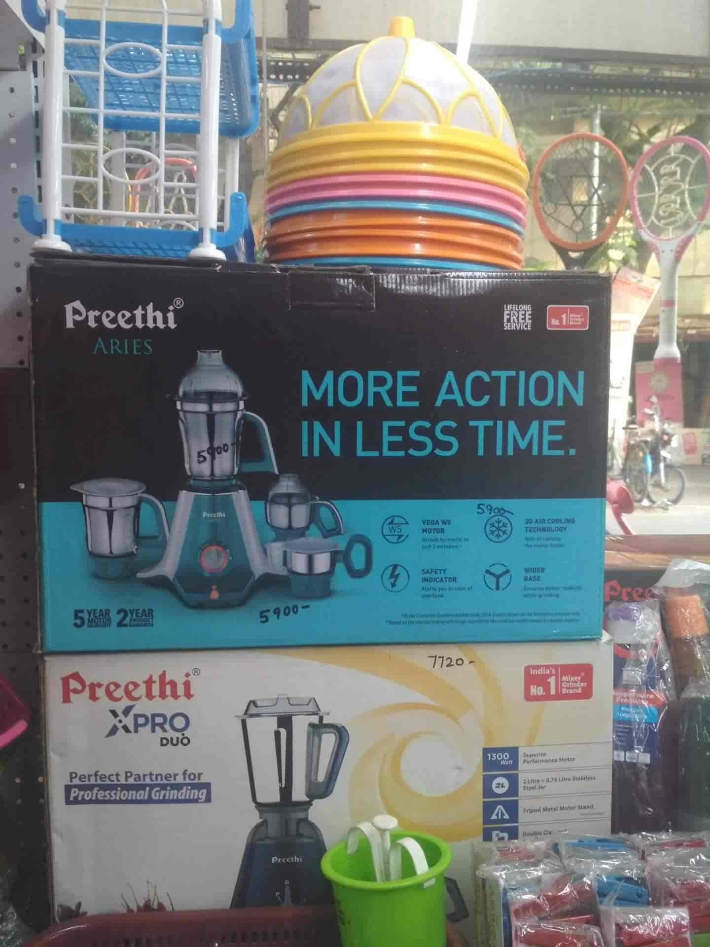 Suguna Wet Grinder And Home Appliance, Surampatti - Home