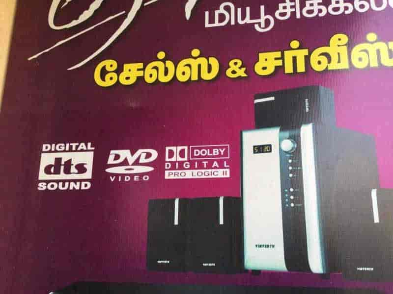 Music Service, Erode Collectorate - DVD Player Repair