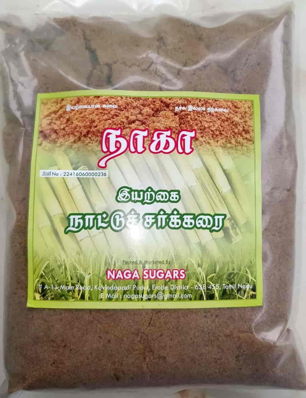 Naga Jaggery Powder And Ayurvedic Jaggery Powder Photos