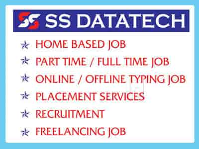 S S Data Tech, Erode Collectorate - 24 Hours Data Entry Job Works in
