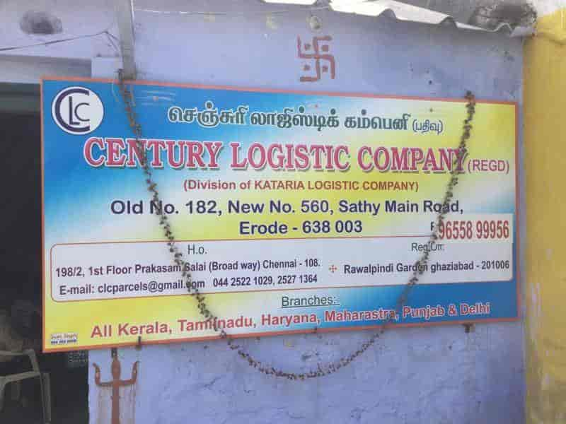 Century Logistics Company Photos, , Erode- Pictures & Images