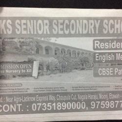 Sks Senior Secondary School, ETAWAH CITY - Schools in Etawah