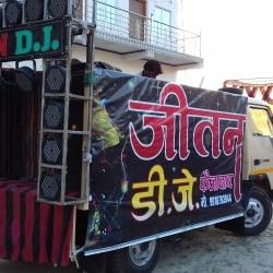 Jitan Dj And Light, Faizabad City - DJ System On Hire in Faizabad