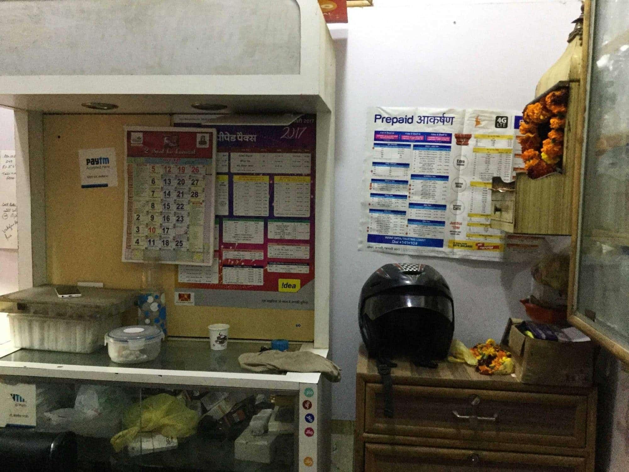 Sai Communication & Mobile Store, Faridabad Sector 16