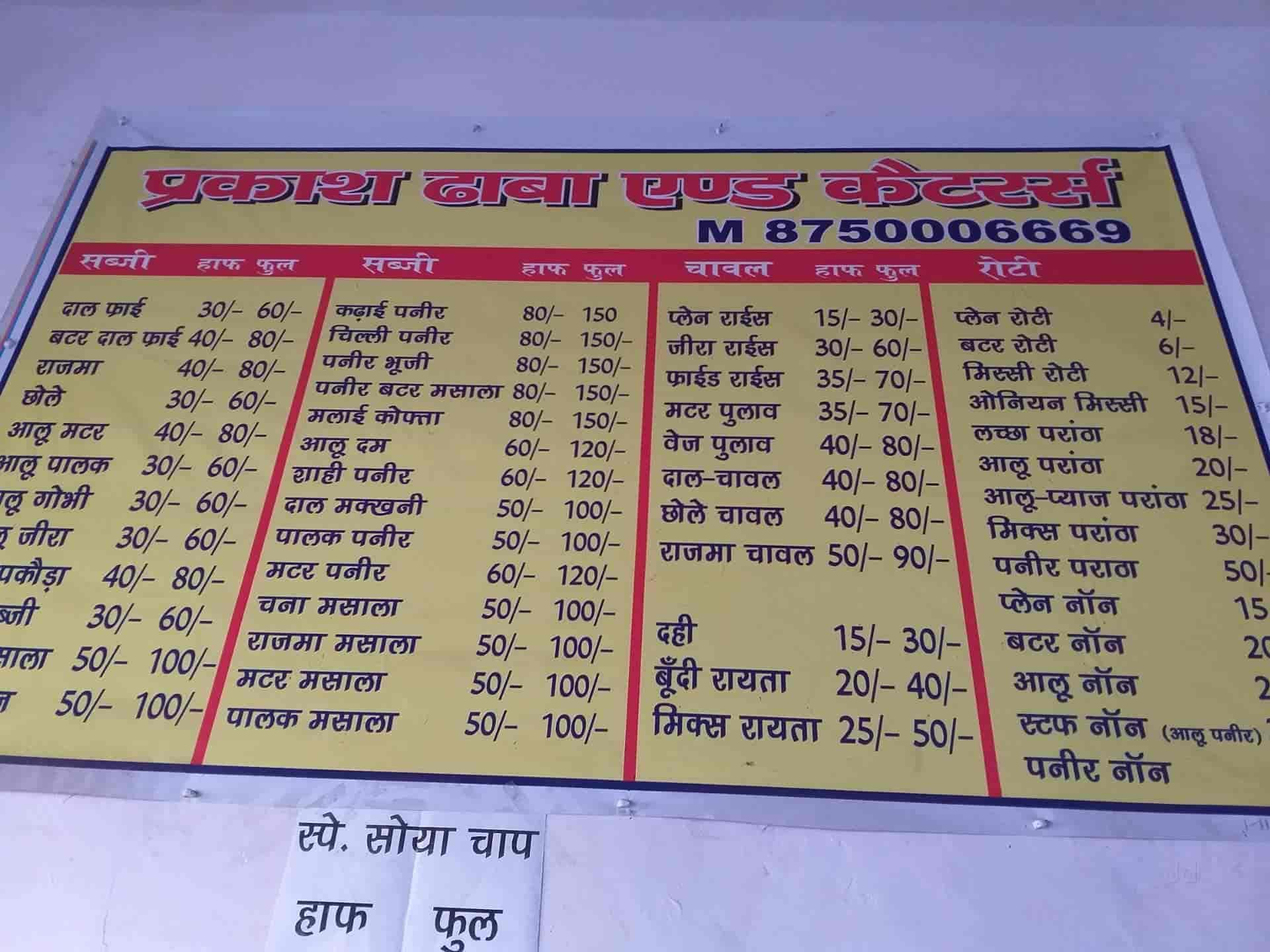 indian bank branch locator in delhi